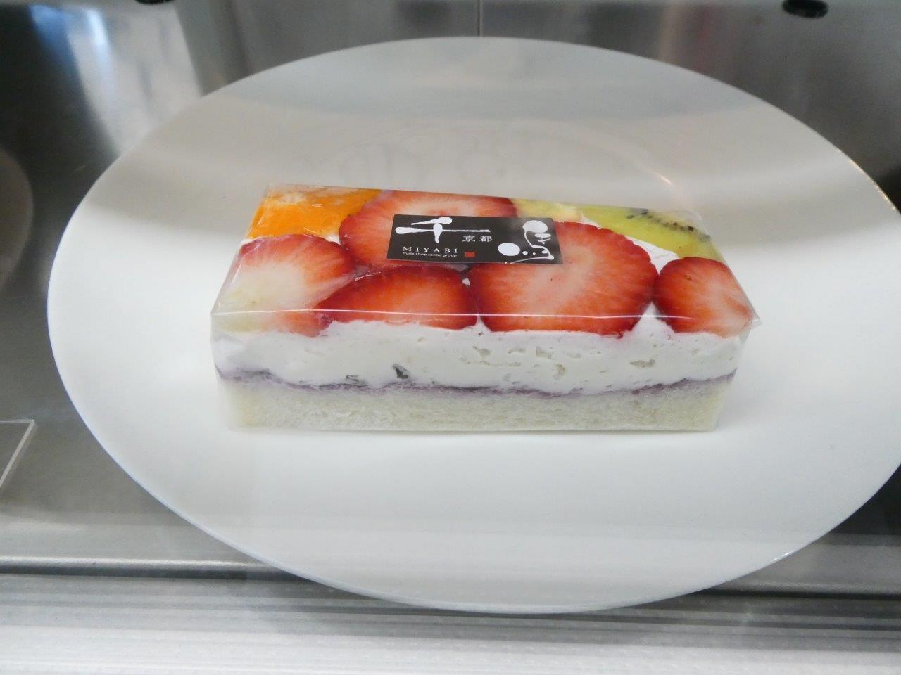 千馬ミヤビ (Miyabi)果物に精通した_d0106134_15594582.jpg