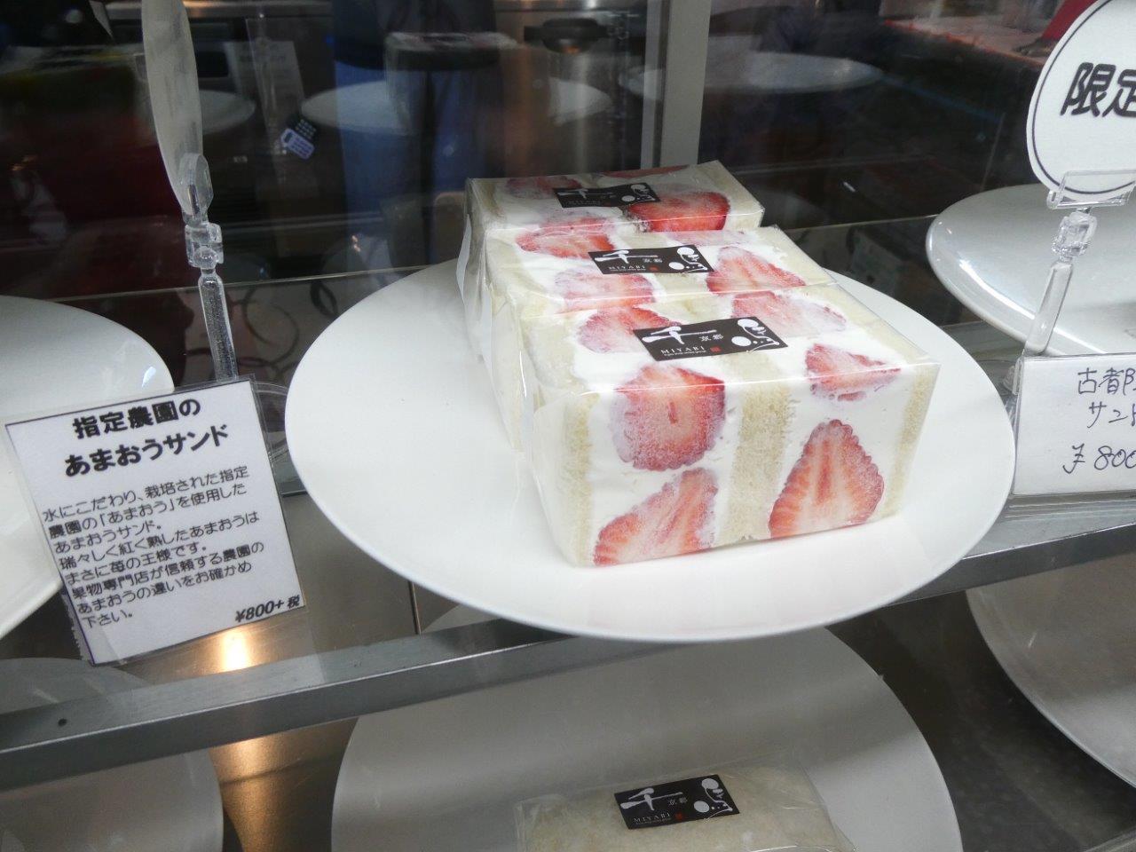 千馬ミヤビ (Miyabi)果物に精通した_d0106134_15594942.jpg