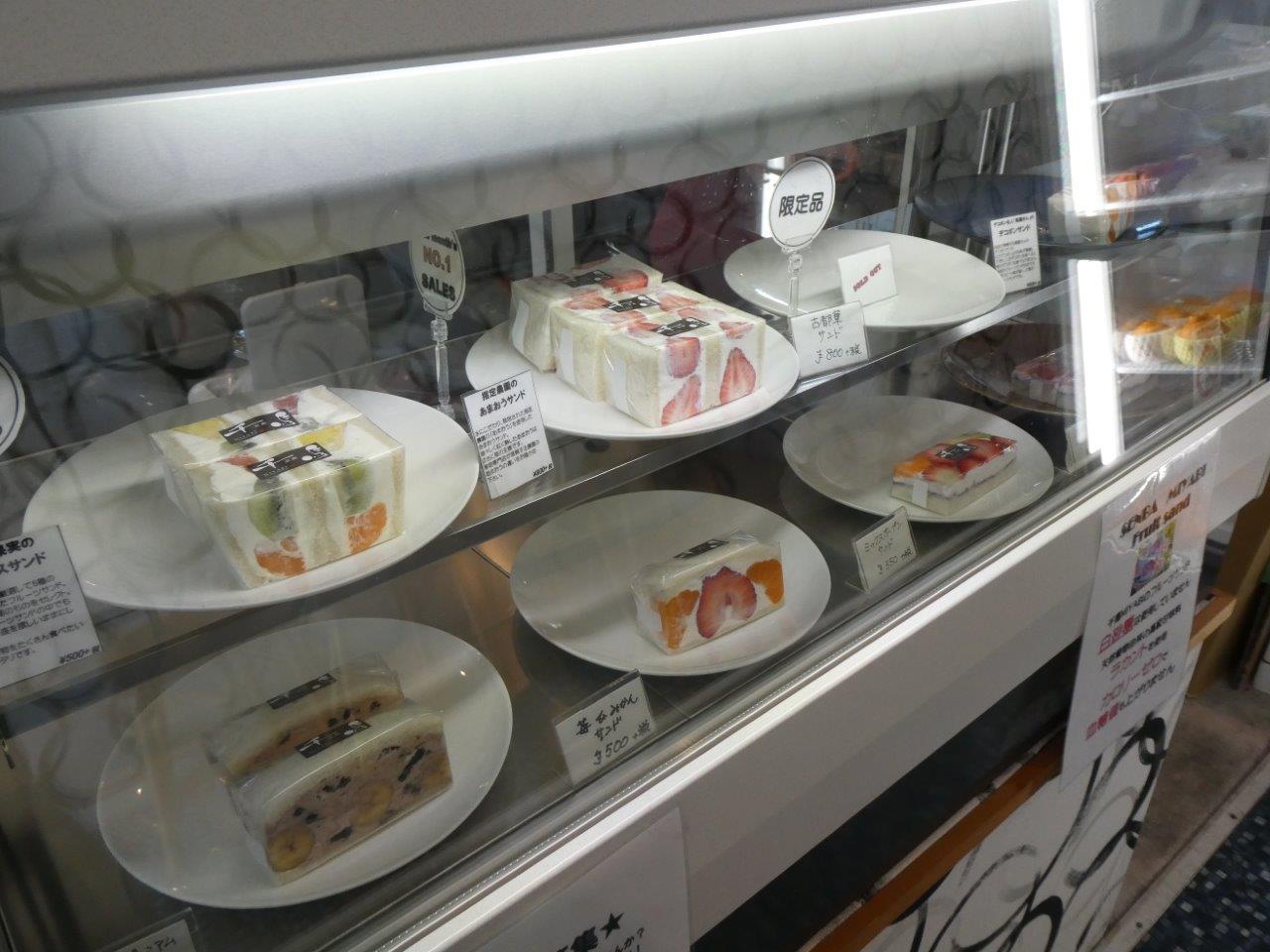 千馬ミヤビ (Miyabi)果物に精通した_d0106134_16000071.jpg