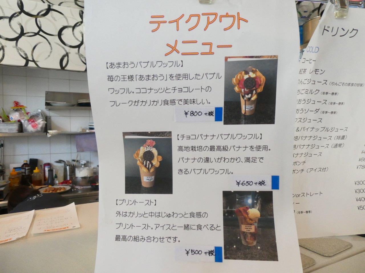 千馬ミヤビ (Miyabi)果物に精通した_d0106134_16001630.jpg
