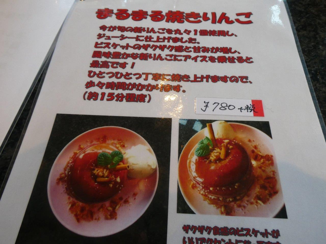 千馬ミヤビ (Miyabi)果物に精通した_d0106134_16003847.jpg