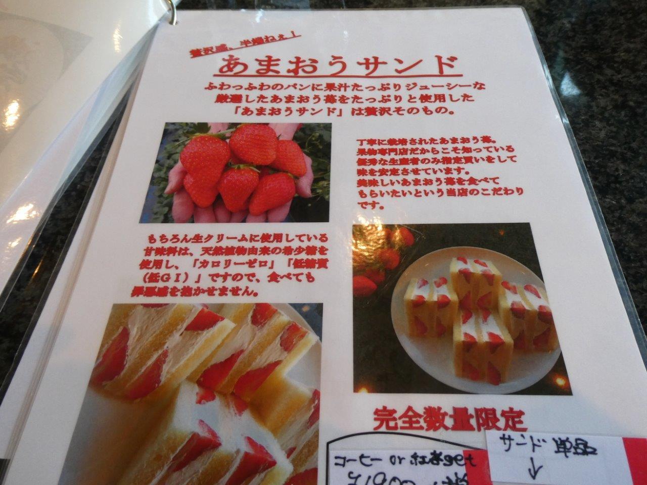 千馬ミヤビ (Miyabi)果物に精通した_d0106134_16004287.jpg