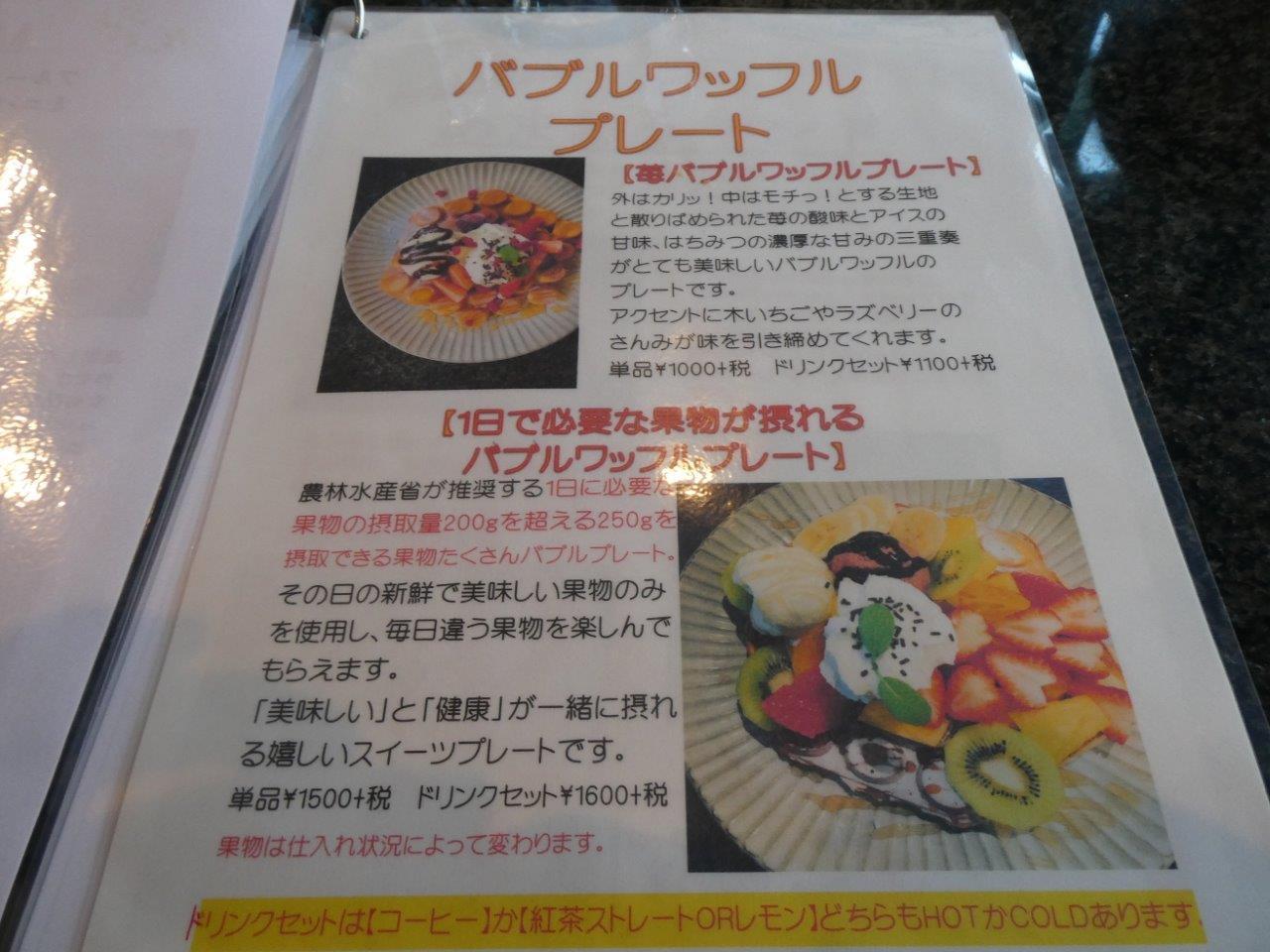 千馬ミヤビ (Miyabi)果物に精通した_d0106134_16004746.jpg