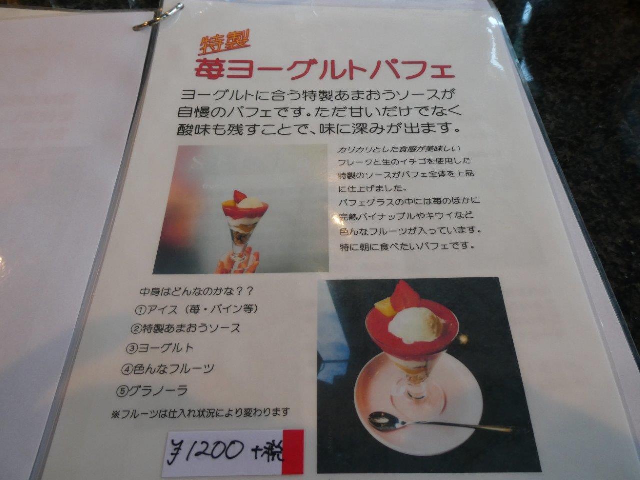 千馬ミヤビ (Miyabi)果物に精通した_d0106134_16005687.jpg