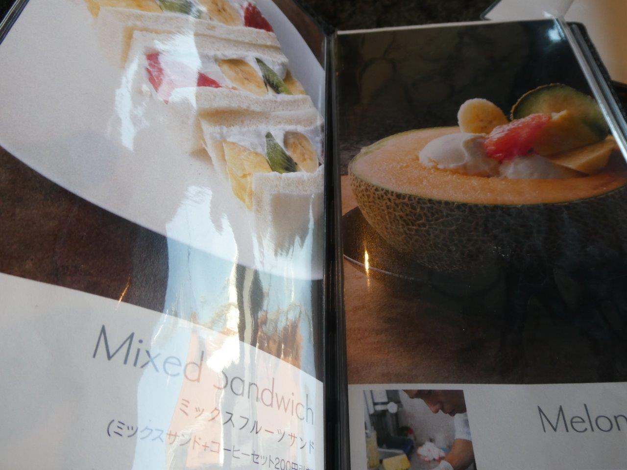 千馬ミヤビ (Miyabi)果物に精通した_d0106134_16011707.jpg