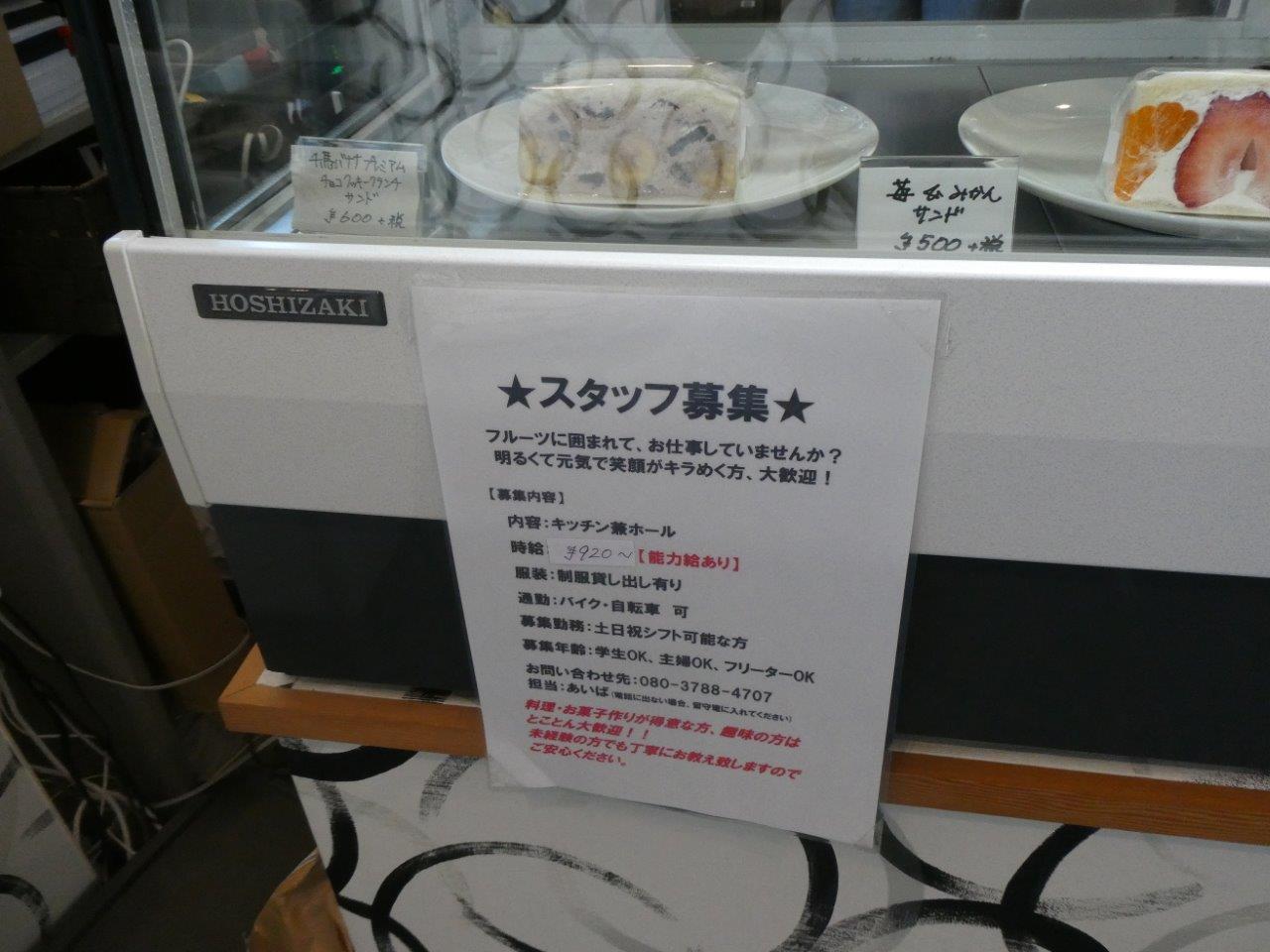 千馬ミヤビ (Miyabi)果物に精通した_d0106134_16012774.jpg