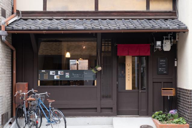 民藝と古い器のカフェ FUDAN でランチ_e0369736_10530285.jpg