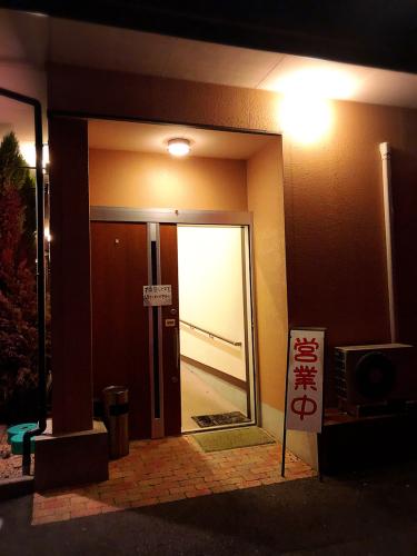 七色食堂_e0292546_20333629.jpg