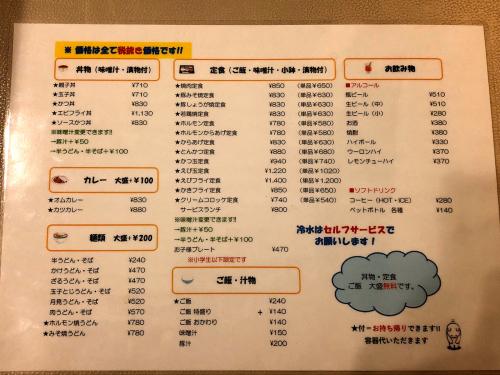 七色食堂_e0292546_20333936.jpg