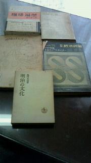思い出の本たち:1970年代_f0030155_13052079.jpg