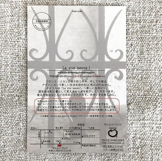 Le Midi / Hisa 展示延期のお知らせ_e0051968_14585576.jpg