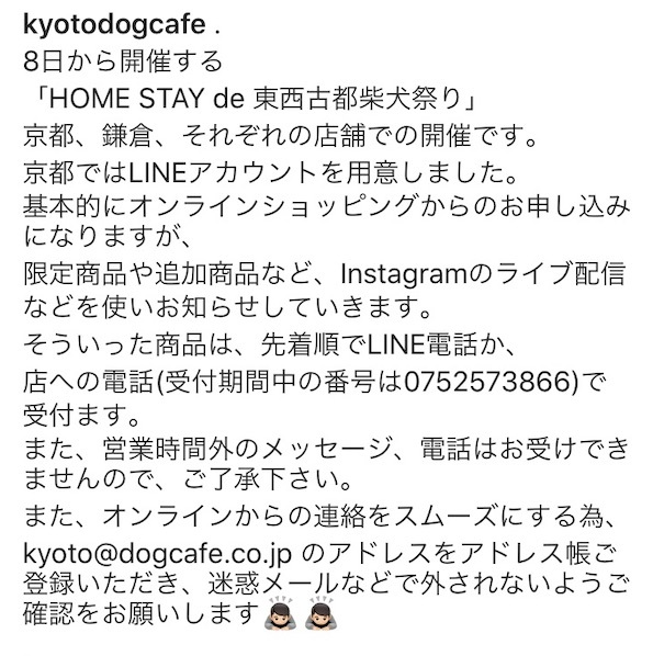 桜便り_b0011075_10300360.jpeg
