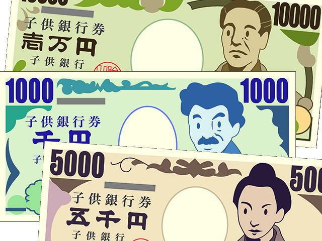 『政府紙幣』を発行する覚悟_c0052876_17051218.jpg