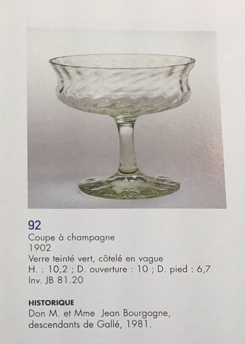 Emile Galle Gold Paint Green Wine Glass _c0108595_22574812.jpeg