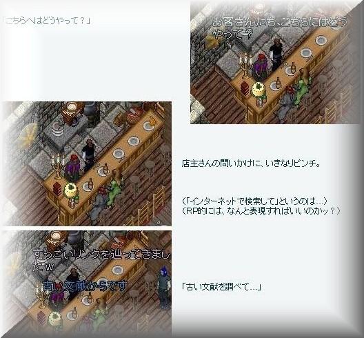 OUR HISTORY AGAIN - 時の彼方に -_e0068900_1313978.jpg