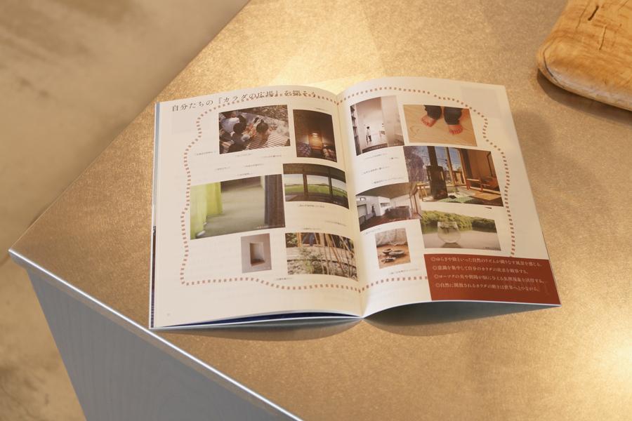 私たちの新しい考え方『ロジカルハウジング』をガイドする小冊子『広場に出よう』が完成しました。_e0029115_07401789.jpg
