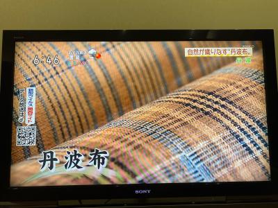 NHKを_d0163620_22241777.jpg