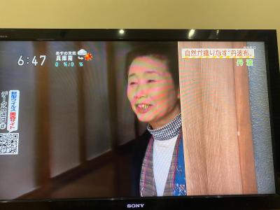 NHKを_d0163620_22242083.jpg