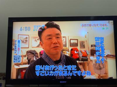 NHKを_d0163620_22242963.jpg