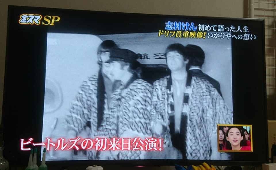 TV鑑賞_f0373339_12231403.jpg