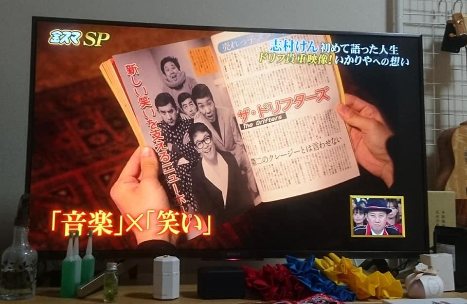 TV鑑賞_f0373339_12231412.jpg