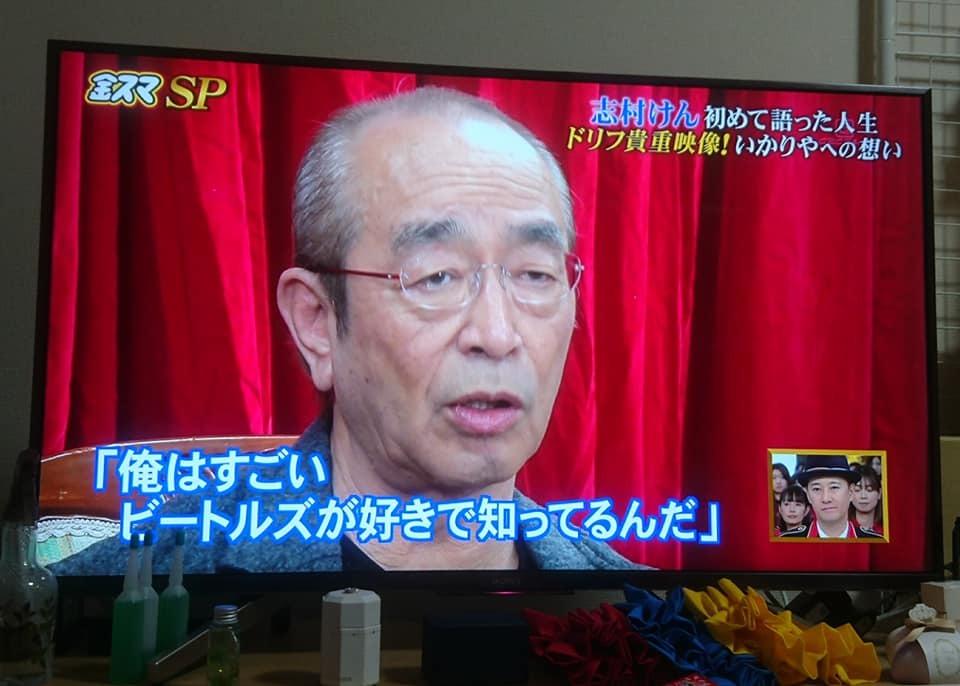 TV鑑賞_f0373339_12231458.jpg