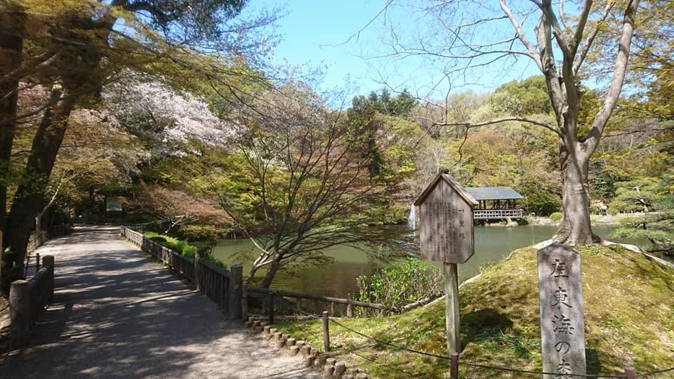 東山動植物園へ行ってきました~也有園編~_f0373339_16143531.jpg