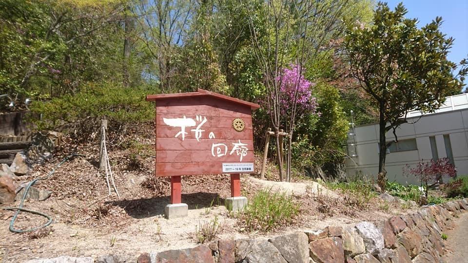 東山動植物園へ行ってきました~也有園編~_f0373339_16221482.jpg