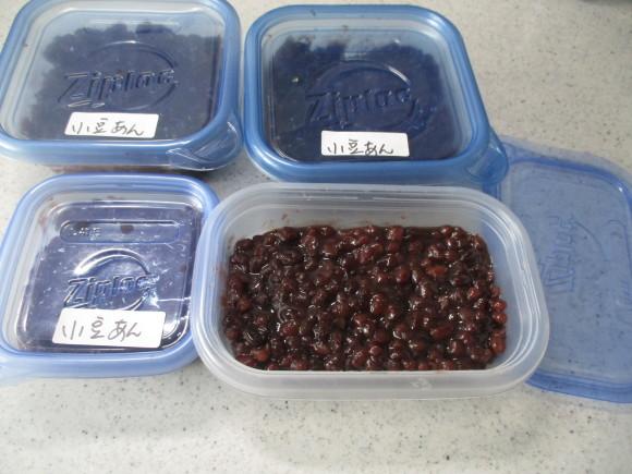 小豆と筍_a0279743_09185521.jpg