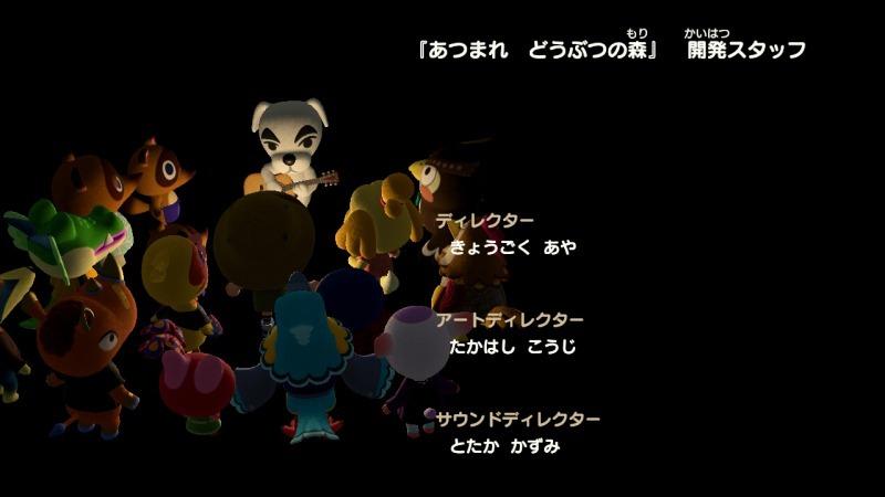 ゲーム「あつまれどうぶつの森 島クリエイターアプリゲット!!」_b0362459_12512730.jpg