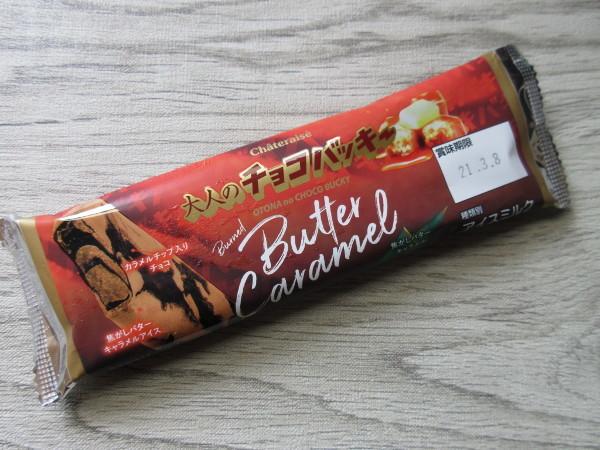 チョコ バッキー