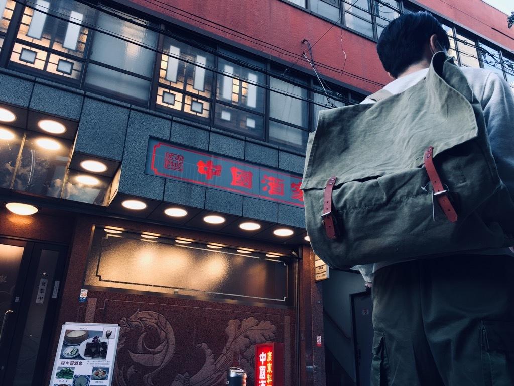マグネッツ神戸店 4/8(水)春Vintage入荷! #5 Work Item!!!_c0078587_19405725.jpg