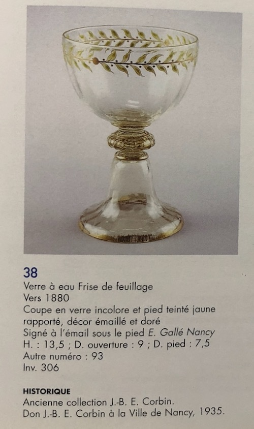 Emile Galle Gold Paint Champagne Coupe A_c0108595_23384303.jpeg
