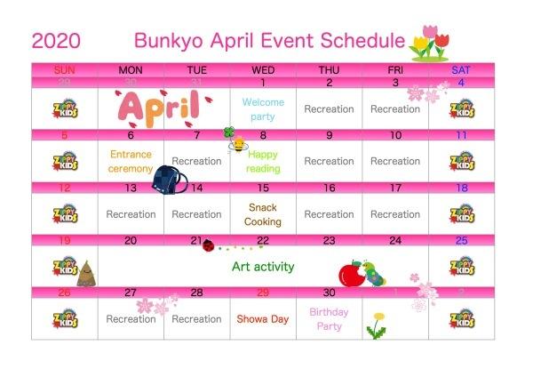 April  Event  Schedule_c0315908_11304398.jpeg
