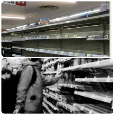 これは一揆か?!お店の棚から商品が消えてる夜に「くるナイ」!_b0183113_13284809.jpg