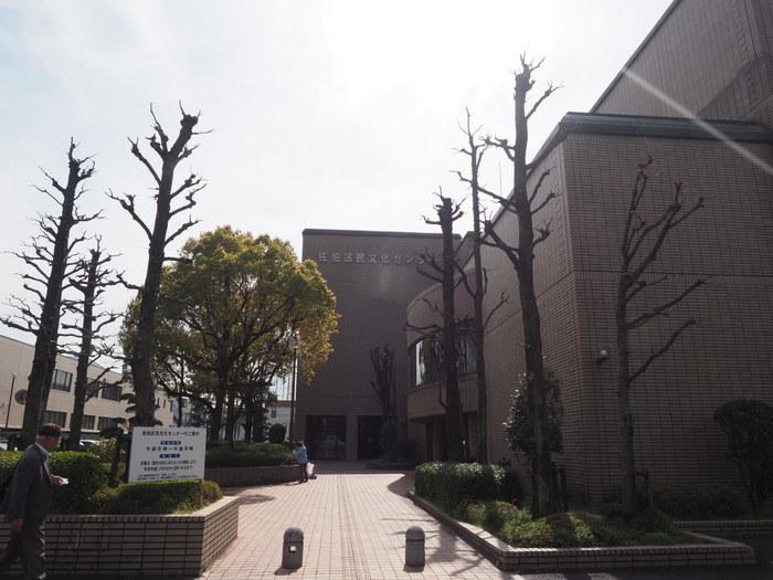 佐伯区民文化センター&五日市中央公園_c0116915_23520699.jpg