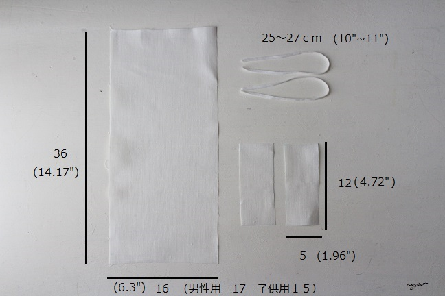 『フィルターポケット&ワイヤー通し口付き』プリーツマスクの作り方2_f0023333_23371355.jpg