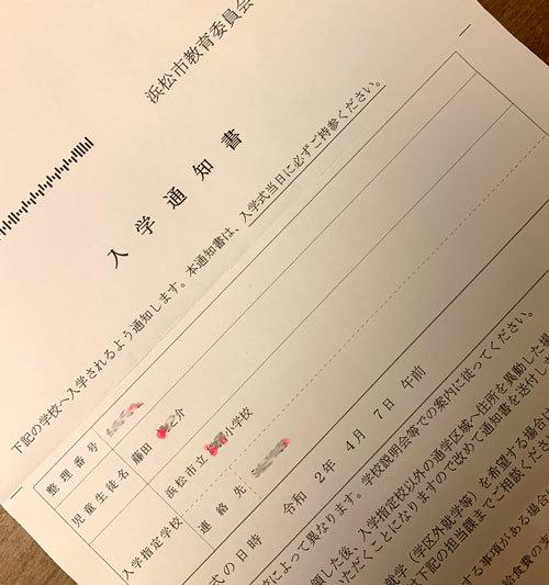 自粛な中学入学式_c0089242_16263481.jpg