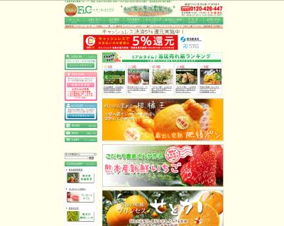 キウイの芽吹き(2020) 今年も完全無農薬、無化学肥料で育てます!_a0254656_18101363.png