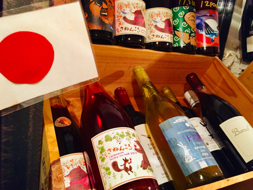 日本ワイン_b0232958_19332548.jpg
