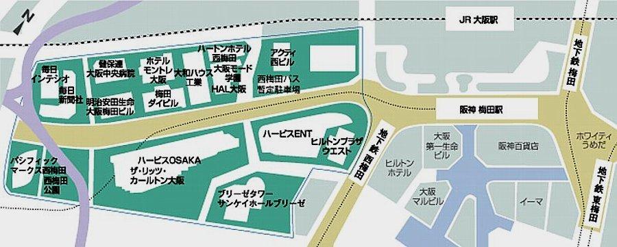 ハービスOSAKA / ハービスPLAZA(オオサカガーデンシティ)_c0112559_08045205.jpg