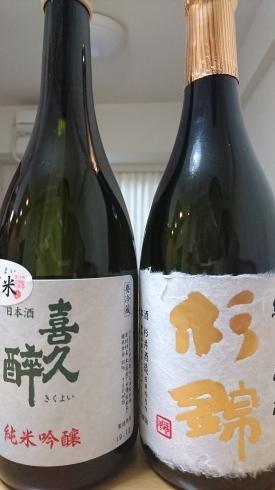 静岡のお酒_a0395883_08553858.jpg