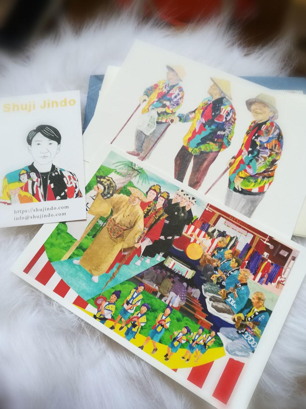 切手が可愛い@日本からのお手紙_c0179785_23503874.jpg