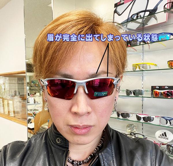 タケオ社長のDAKARA金栄堂 Youtube編 スポーツサングラスの正しいフィッティング位置について_c0003493_17490257.jpg
