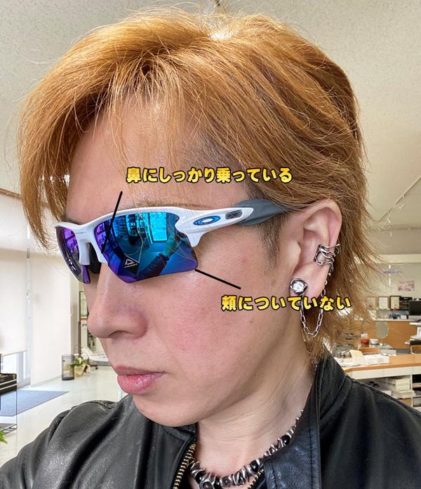 タケオ社長のDAKARA金栄堂 Youtube編 スポーツサングラスの正しいフィッティング位置について_c0003493_17490296.jpg