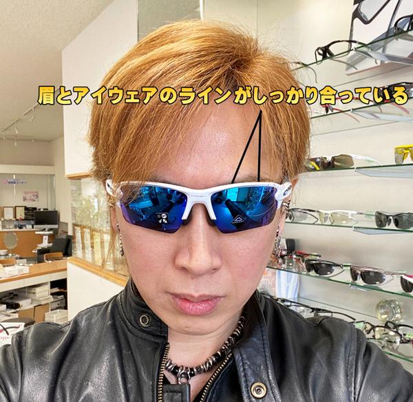 タケオ社長のDAKARA金栄堂 Youtube編 スポーツサングラスの正しいフィッティング位置について_c0003493_17490329.jpg