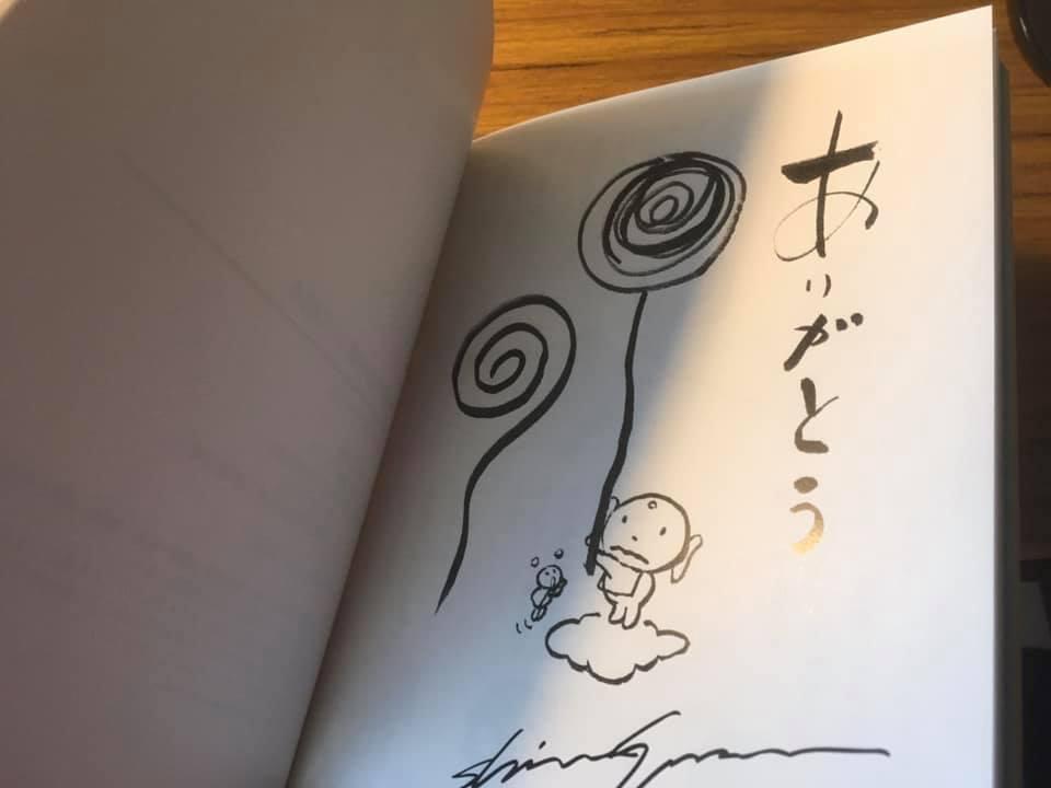 お地蔵さん絵本4月1日アマゾンより発売_f0071893_23594850.jpg
