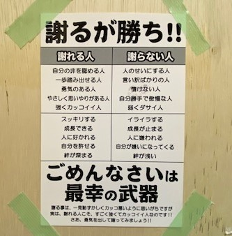 トイレの掲示物_f0067599_19064496.jpg