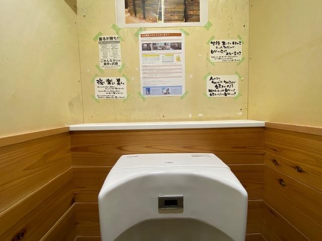 トイレの掲示物_f0067599_19064778.jpg