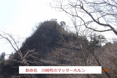 オボコンベ山~桐ノ目山_e0265627_11494929.jpg